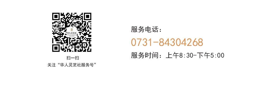 联系我们(1).jpg